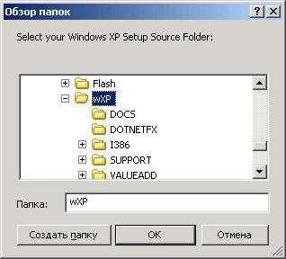 Экран 11.