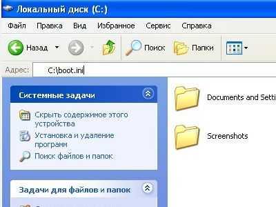 Экран 22.