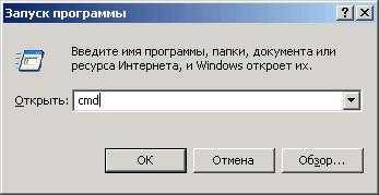 Экран 6. Окно запуска программы